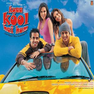 Kyaa Kool Hai Hum movie