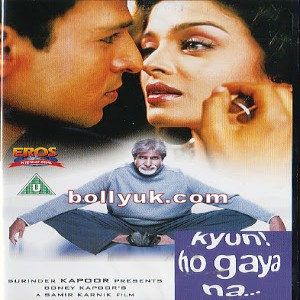 Kyun Ho Gaya Na movie
