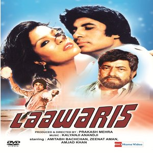 Laawaris movie