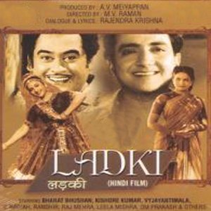 Ladki movie