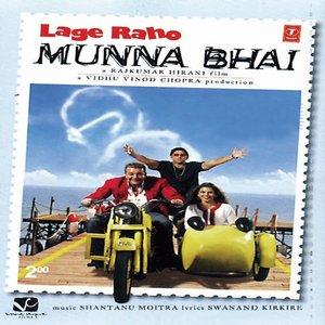 Lage Raho Munna Bhai movie