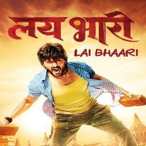 Lai Bhaari movie