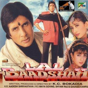 Lal Baadshah  movie