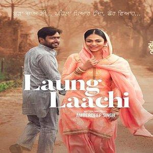 Laung Laachi movie