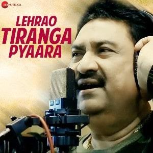 Lehrao Tiranga Pyaara lyrics