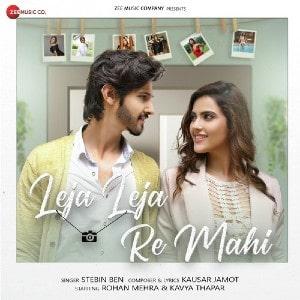 Leja Leja Re Mahi lyrics