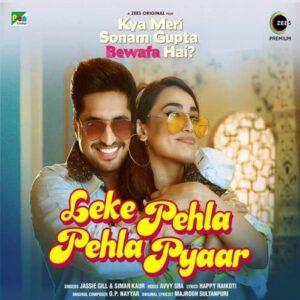 Leke Pehla Pehla Pyar lyrics