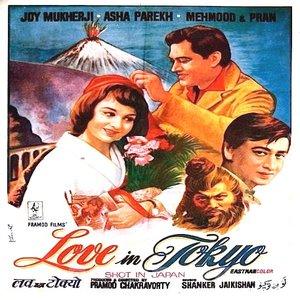 Love In Tokyo movie