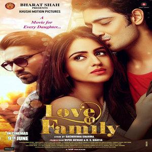 Love U Family movie