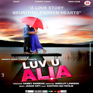 Luv U Alia movie