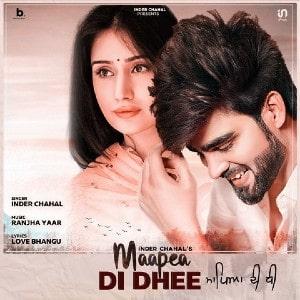 Maapeya Di Dhee lyrics