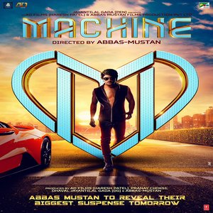 Machine movie