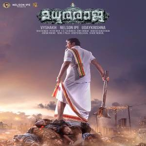 Madhuraraja movie