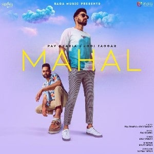 Mahal Lyrics