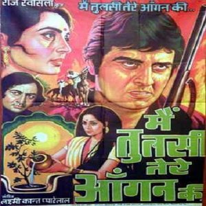 Main Tulsi Tere Aangan Ki movie