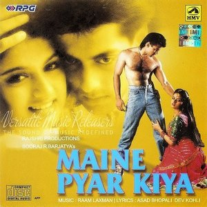 Maine Pyar Kiya movie