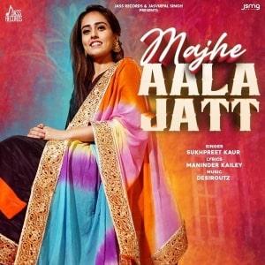 Majhe Aala Jatt lyrics
