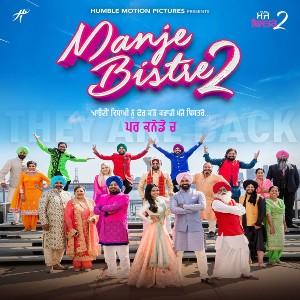 Manje Bistre 2 movie