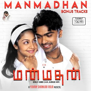 Manmadhan movie