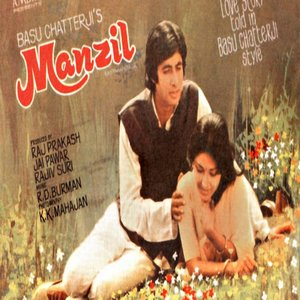 Manzil movie