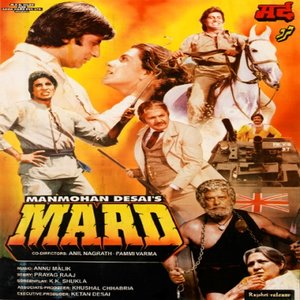 Mard movie