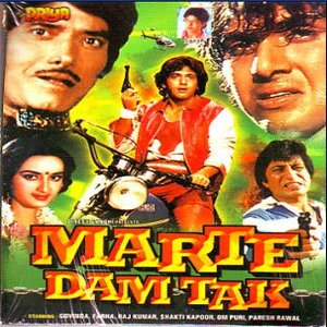 Marte Dam Tak movie