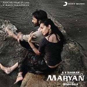 Maryan movie