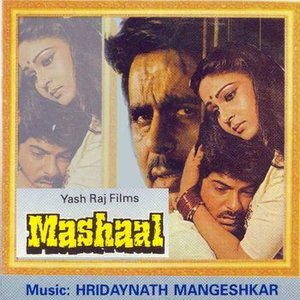 Mashaal movie