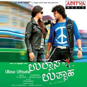 Mayakkam Enna movie