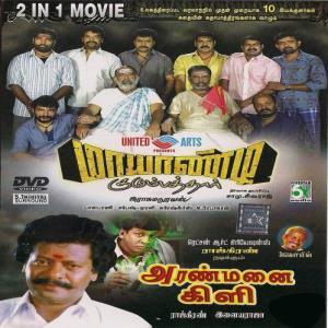 Mayandi Kudumbathar movie