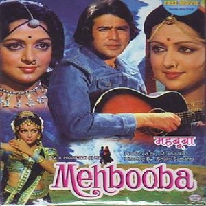 Mehbooba movie