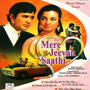 Mere Jeevan Saathi movie