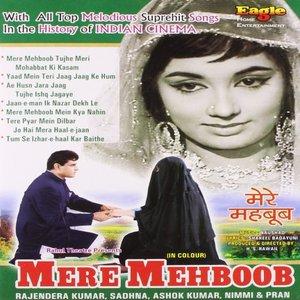 Mere Mehboob movie