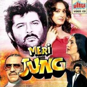 Meri Jung movie