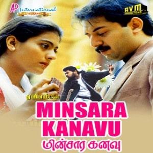 Minsara Kanavu movie