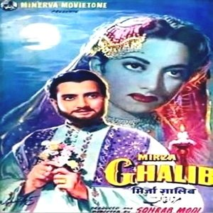 Mirza Ghalib movie