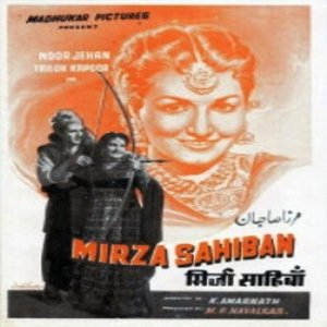 Mirza Sahiban movie