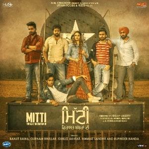 Mitti - Virasat Babbaran Di movie