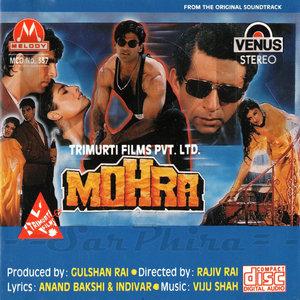 Mohra movie