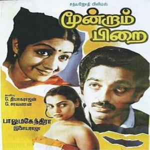 Moondram Pirai movie