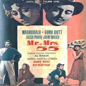 Mr & Mrs 55 movie