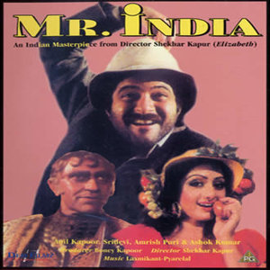 Mr India movie