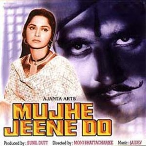 Mujhe Jeene do movie