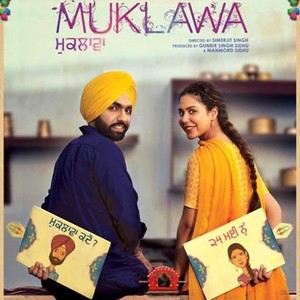 Muklawa movie