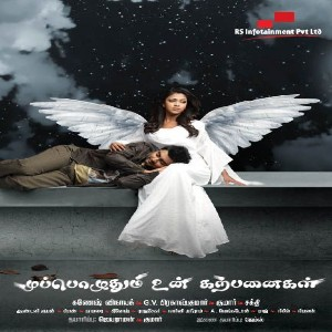 Muppozhudhum Un Karpanaigal movie