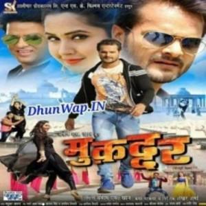 Muqaddar movie
