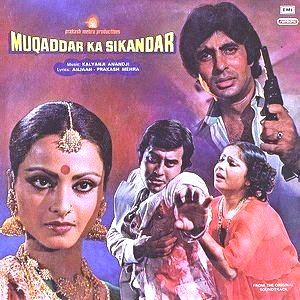 Muqaddar Ka Sikandar movie