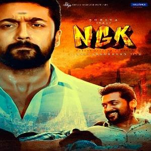 NGK movie