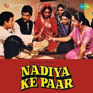 Nadiya Ke Paar movie