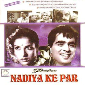 Nadiya Ke Par movie
